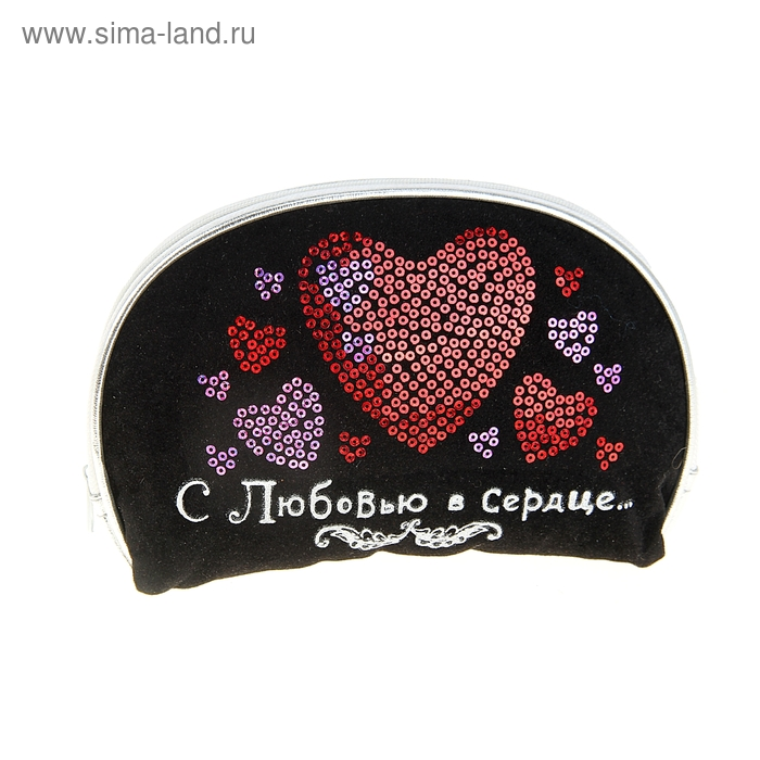 """Косметичка """"С любовью в сердце"""""""