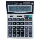Калькулятор настольный 12-разрядный CT-912 двойное питание средний