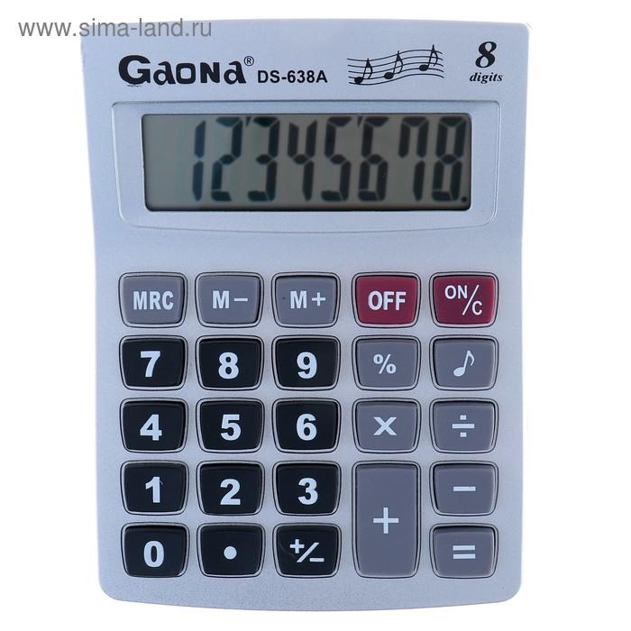 Калькулятор настольный 08-разрядный DC-638A с мелодией