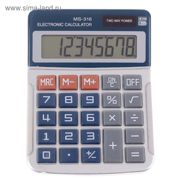 Калькулятор настольный 08-разрядный MS-316 двойное питание