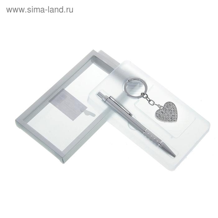 """Набор подарочный 2в1: ручка, брелок """"Блеск"""", цвет серебро"""