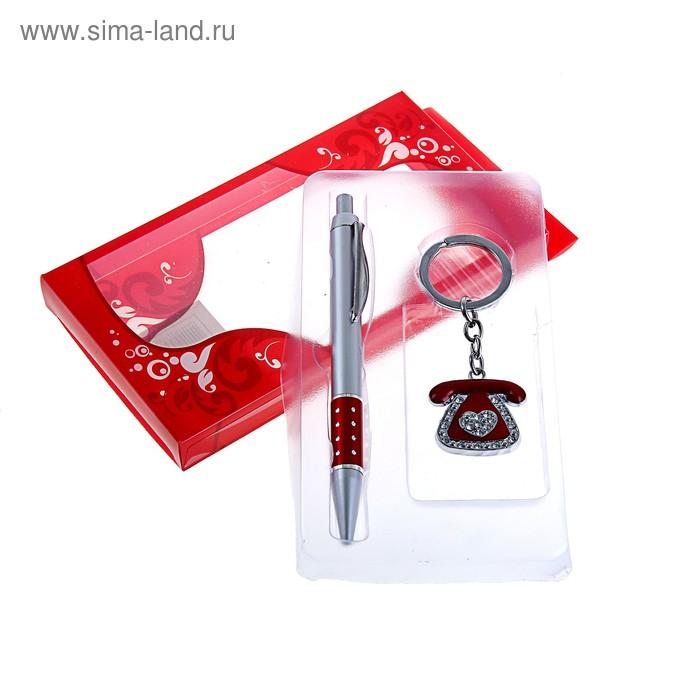 """Набор подарочный 2в1: ручка, брелок """"Телефон"""", цвет красный"""