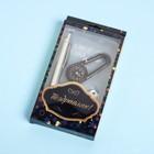 Подарочный набор, 3 предмета в коробке: ручка, брелок-компас с карабином, кусачки