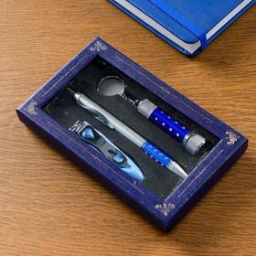 Набор подарочный 3в1: ручка, кусачки, фонарик