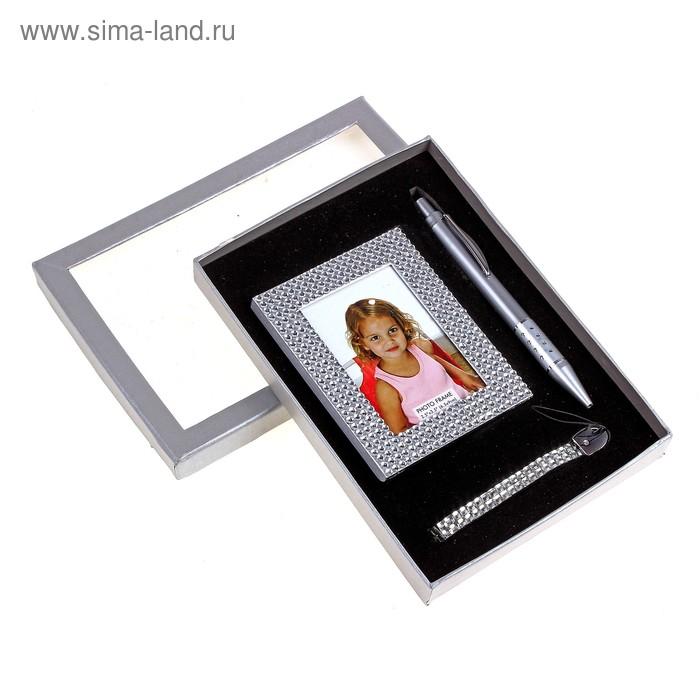 Набор подарочный 3в1: ручка, подвеска на телефон, фоторамка 6,5х9 см