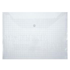 Папка-конверт на кнопке формат А4 120мкр Клетка прозрачная