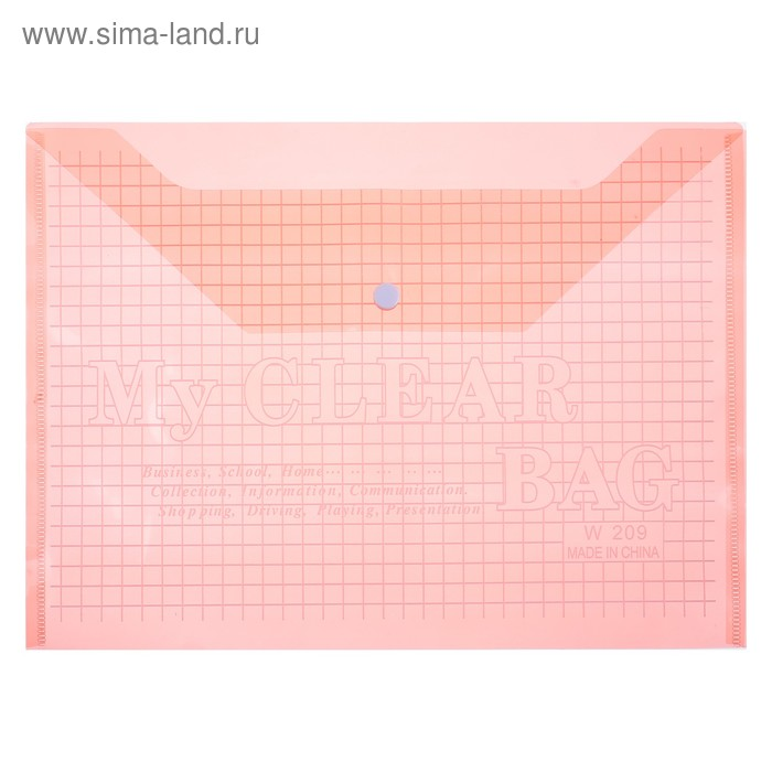 Папка-конверт на кнопке формат А4 120мкр Клетка тонированная красная