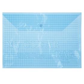 Папка-конверт на кнопке формат А4 120мкр Клетка тонированная синяя