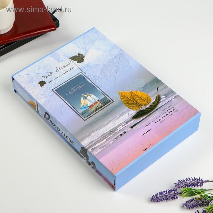 """Фотоальбом на 300 фото 10х15 см в коробке """"По волнам воспоминаний"""", МИКС"""