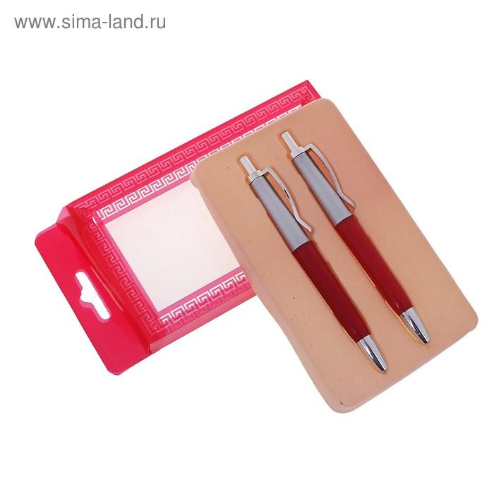 Набор: 2 шариковые ручки (красный)