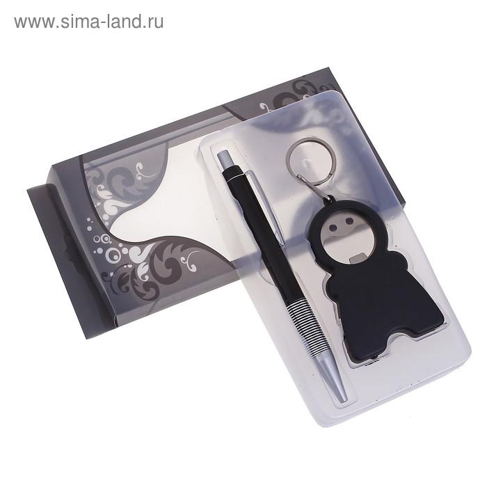 Набор подарочный 2в1: ручка, брелок-открывалка-рулетка-фонарик в виде человечка, черный