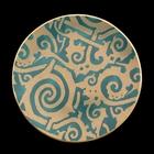 Набор из 4 тарелок Pergolesi, диаметр 20 см
