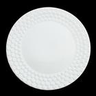 Тарелка Aegean, диаметр 27см