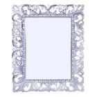"""Зеркало """"Доминика"""", серебро"""
