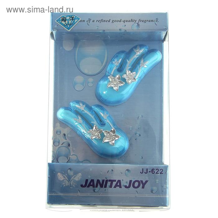 """Ароматизатор """"Крылья ангела"""" на дефлектор, голубой, океанская свежесть, 2 шт."""