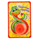 Танцующая змейка оранжевая