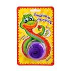 Танцующая змейка фиолетовая