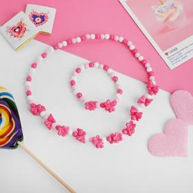 """Набор детский """"Выбражулька"""" 2 предмета: бусы, браслет, цветы сирени, цвет розовый"""