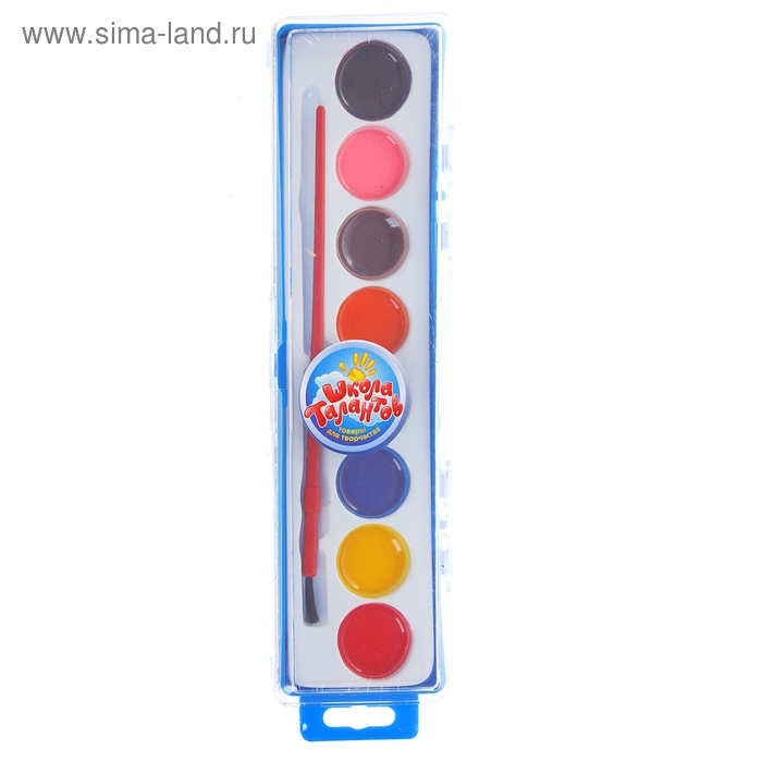 Краски акварельные набор 8 цветов, кисть в комплекте