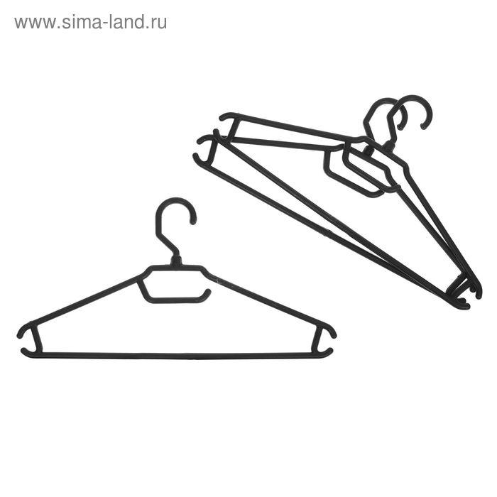 Вешалка-плечики размер 48-50, набор 3 шт, цвет чёрный