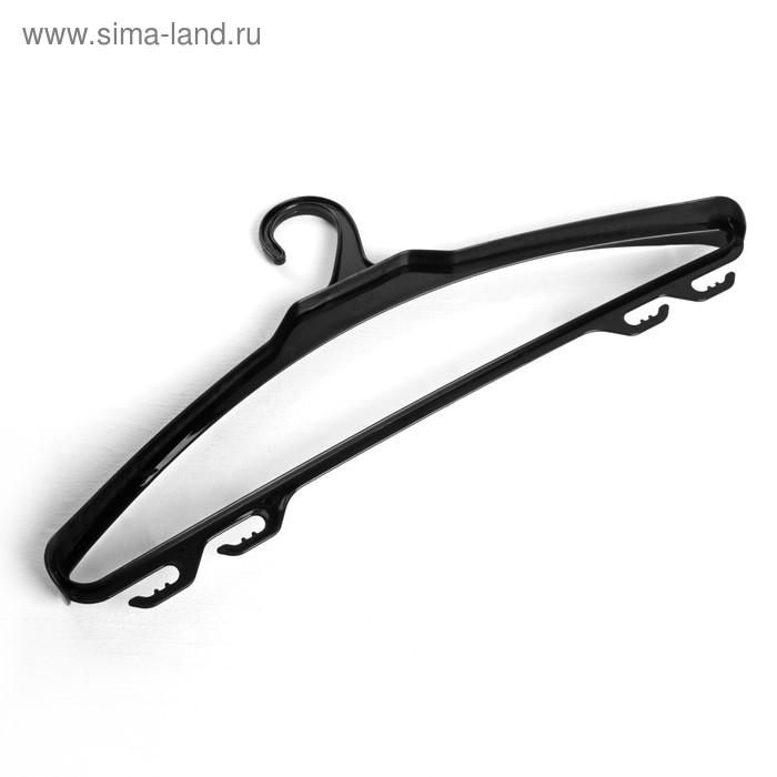 Вешалка-плечики размер 52-54, цвет чёрный