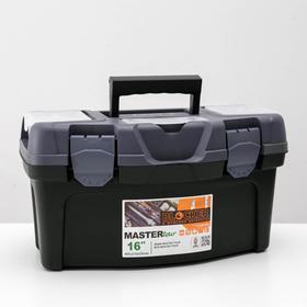 Ящик для инструментов, 16 секций Master Tour, цвет темно-зеленый