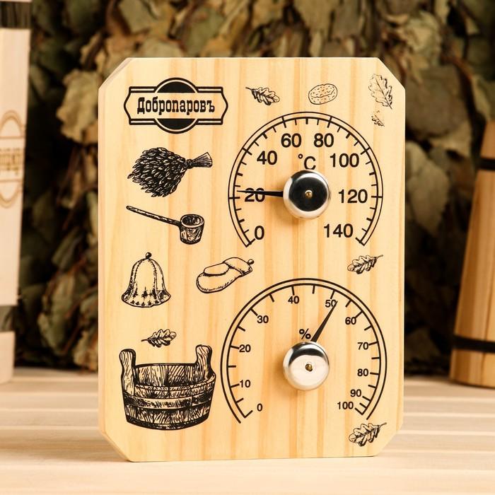 "Термометр и гигрометр для бани и сауны ""Банщик"""