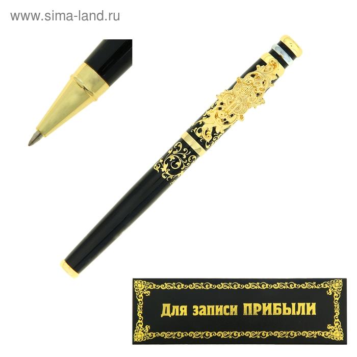 """Ручка в подарочном футляре """"Для записи прибыли"""""""