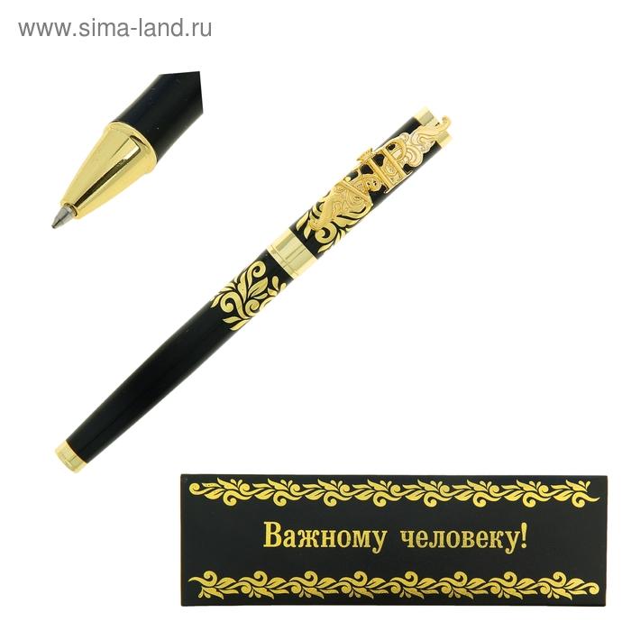 """Ручка в подарочном футляре """"VIP"""", фигурный клип"""