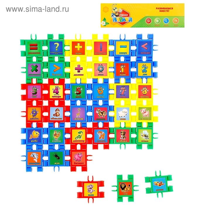 """Набор-конструктор """"Весёлый счет"""", 36 деталей, собирается 6 кубиков"""