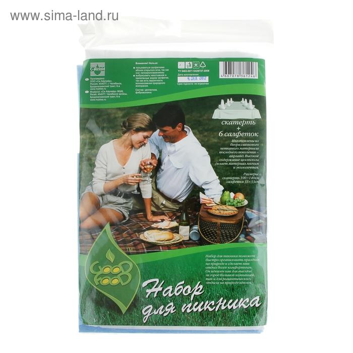 Набор для пикника «Good Food»: скатерть, 100*140см + 6 салфеток, 33*33 см