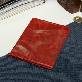 Обложка для паспорта, без тиснения, МИКС Ош