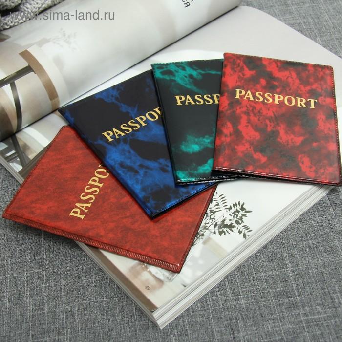 Обложка для паспорта, латинские буквы, МИКС