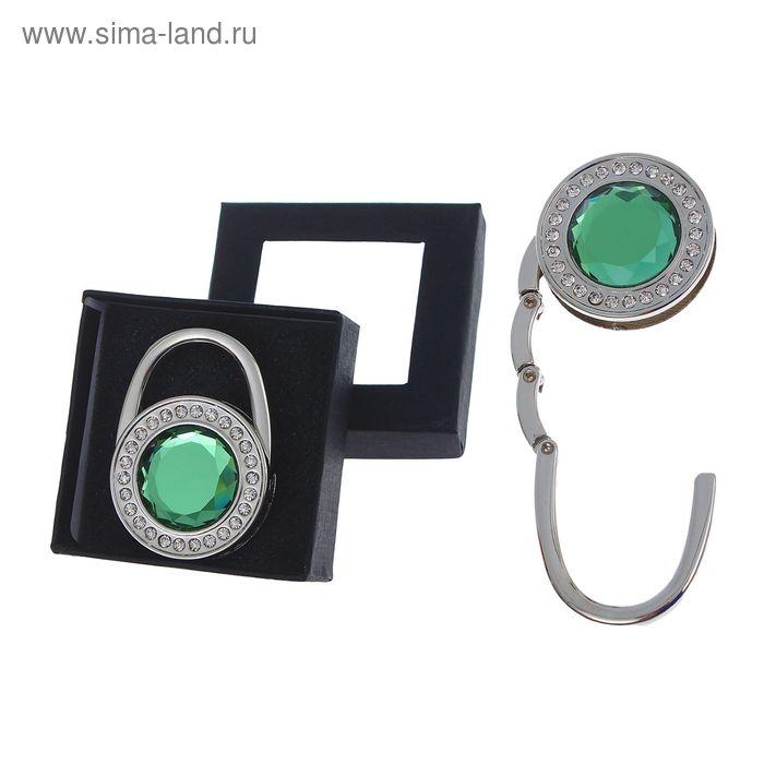 """Крючок-подвеска для сумки и зонта раскладной """"Кристалл"""", цвет зеленый"""