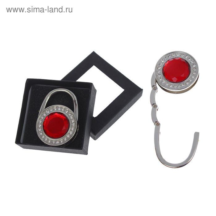 """Крючок-подвеска для сумки и зонта раскладной """"Кристалл"""", цвет красный"""