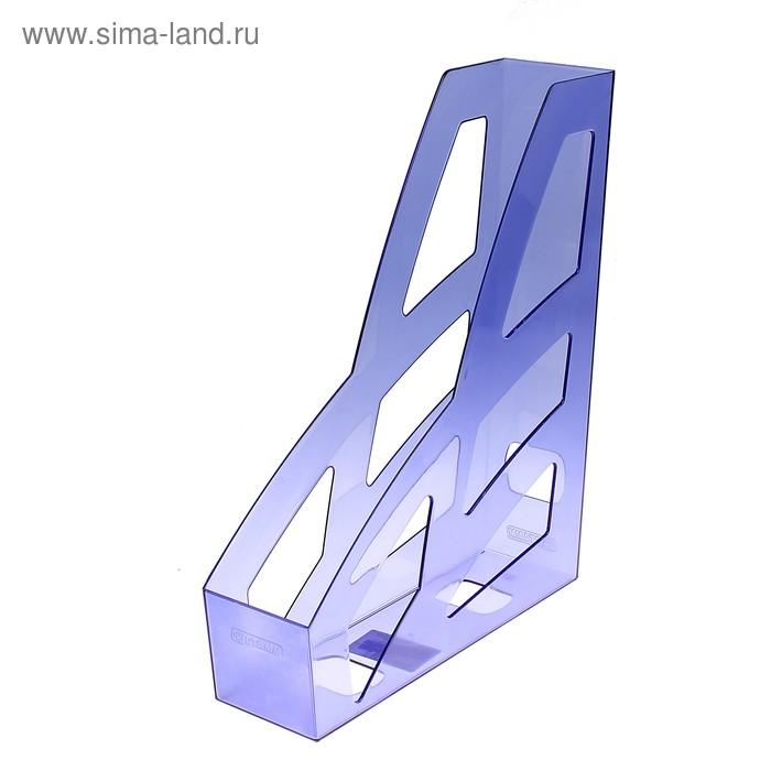 """Лоток для бумаг вертикальный """"Лидер"""", тонированный голубой"""
