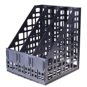 Лоток для бумаг cборный вертикальный 3 отделения, чёрный