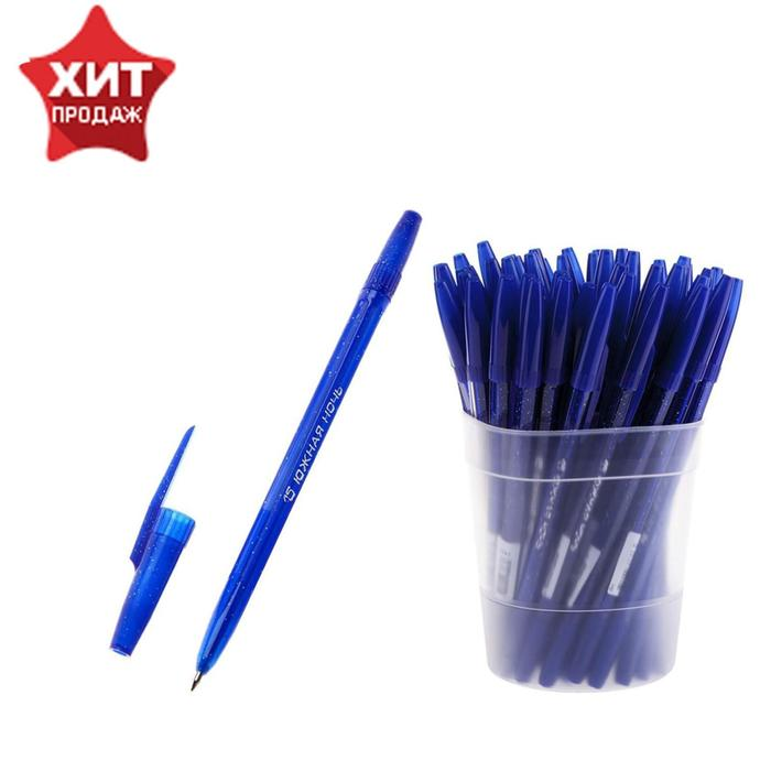 """Ручка шариковая Стамм """"Южная ночь"""", узел 0.7 мм, чернила синие на масляной основе, стержень 152 мм"""