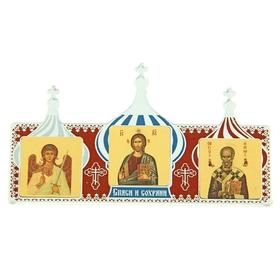 """Триптих в авто купола """"Ангел Хранитель. Иисус Христос. Николай Чудотворец"""""""