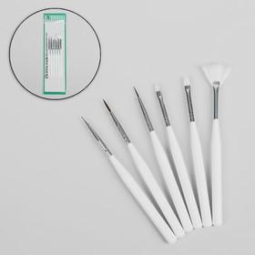 Набор кистей для дизайна ногтей, 6шт, цвет белый
