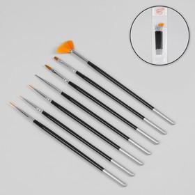 Набор кистей для дизайна ногтей, 7шт, цвет чёрно-серебристый Ош