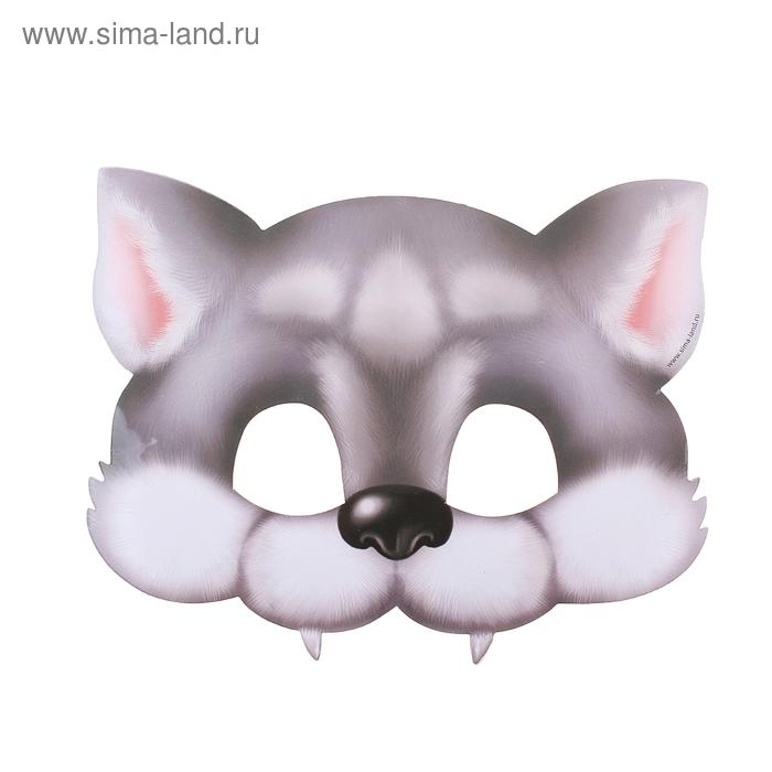 """Маска карнавальная """"Волк"""""""