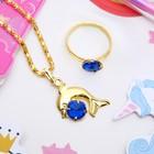 """Набор детский """"Выбражулька"""" 2 пред-а: кулон, кольцо, дельфинчик, цвет МИКС в золоте"""