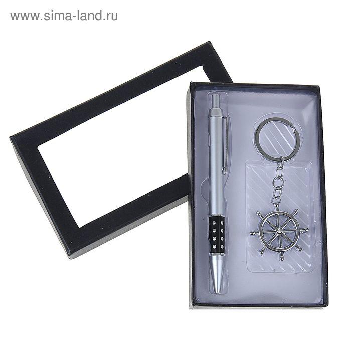 Набор подарочный 2в1: ручка, брелок штурвал, черный