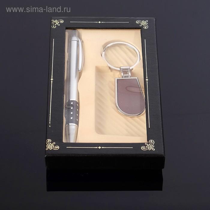 Набор подарочный 2в1: ручка, брелок-под дерево,коричневый