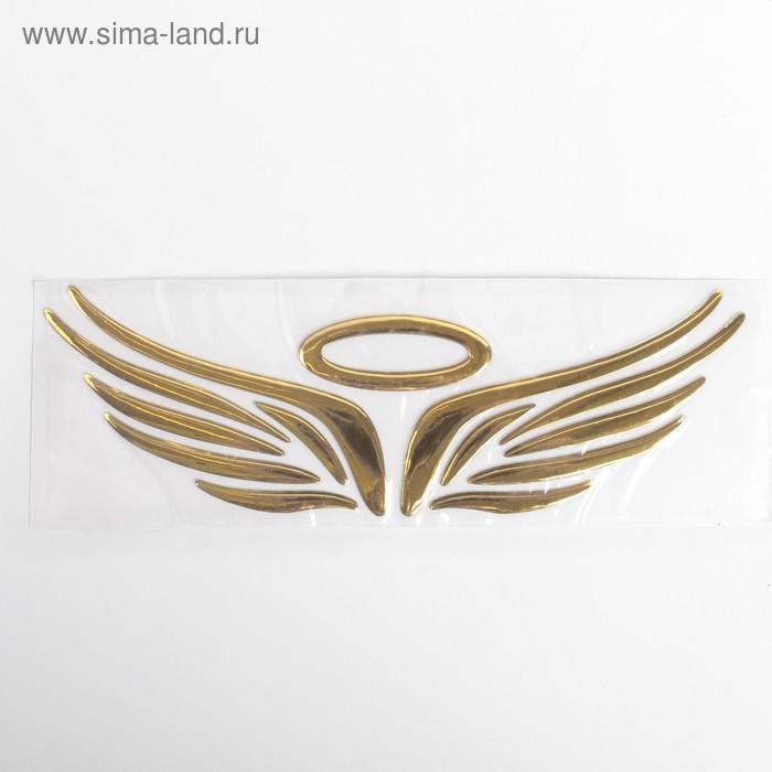 """Наклейка на автомобиль DA-303-05 """"Ангел"""" золотистая"""