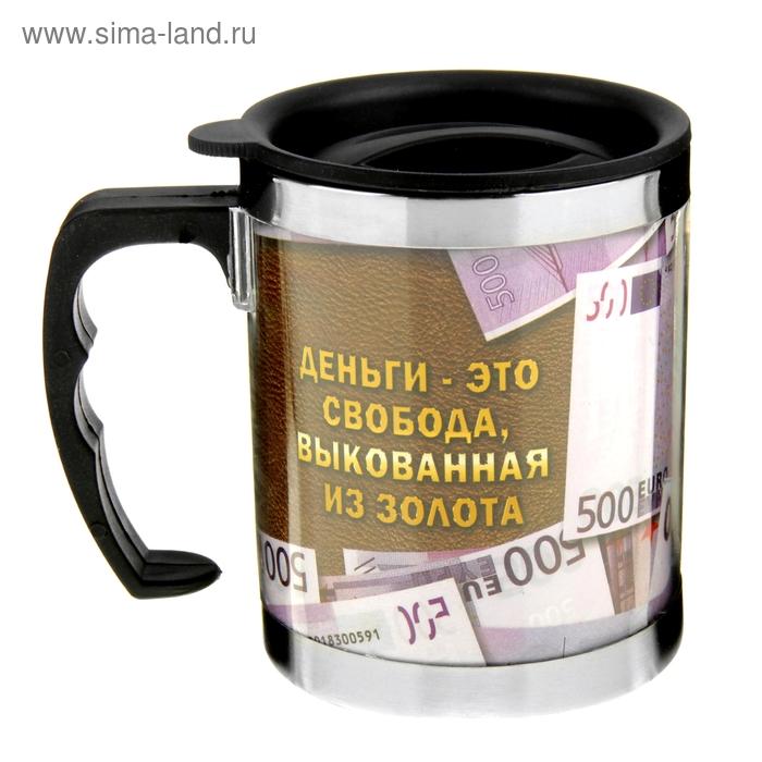 "Термокружка малая ""Евро"", 350 мл"