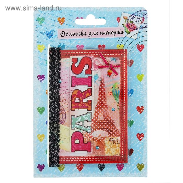 """Обложка для паспорта с доп.элементом"""" PARIS"""""""