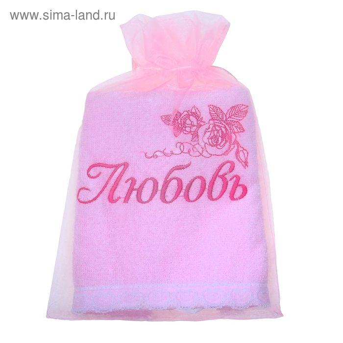 Полотенце с вышивкой 100% хлопок Любовь 32*70 см 370гр/м2