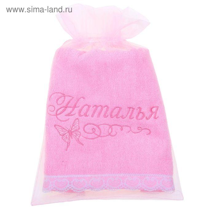Полотенце с вышивкой 100% хлопок Наталья 32*70 см 370гр/м2